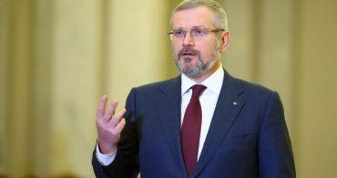 Полиция обвиняет бывшего губернатора Днепропетровской ОГА Александра Вилкула в воровстве