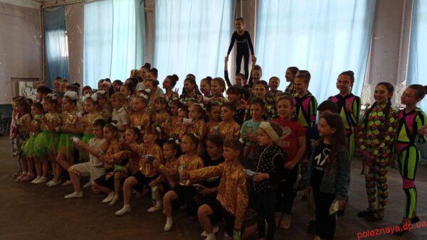 У Новомосковському БК ім. О. Гончара відбулось свято до Дня захисту Дітей
