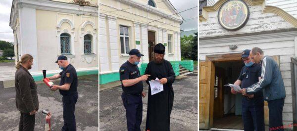 Напередодні свята Святої Трійці ДСНСівці провели профілактичну роботу із представниками духовенства