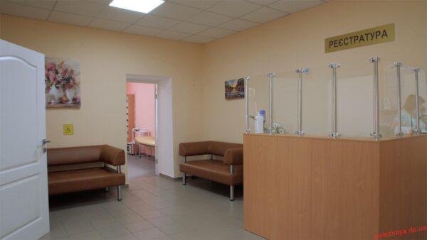 У Новомосковську після реконструкції відкрили амбулаторію сімейної медицини №5
