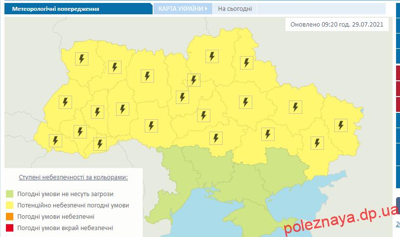 2-сантиметровый град и штормовой ветер: в Новомосковске объявили первый уровень опасности