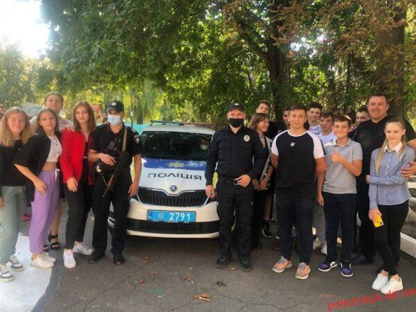 Новомосковські поліцейські завітали Мар'янівської гімназії